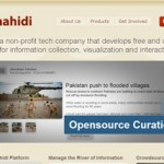 How to show admin and other links after ushahidi install