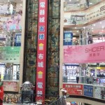 Shopping in ShenZhen when traveling in China