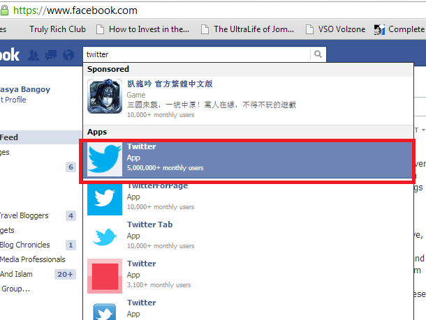 How to Sync your Twitter and Facebook Updates - This Grasya